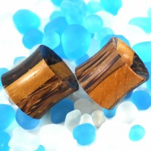 ボディピアス 木製 アニマルウッドアイレット/11mm ボディーピアス