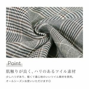 ウエストリボン付きグレンチェック柄ワイドサロペット[予約]17587 ワイドパンツ ボトム ボトムス パンツ 大きいサイズ