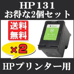 ■【メール便送料無料】HP ( ヒューレット・パッカード ) HP131 C8765HJ お得な2個セット Deskjet 460c/460cb 5740 6840 H470■
