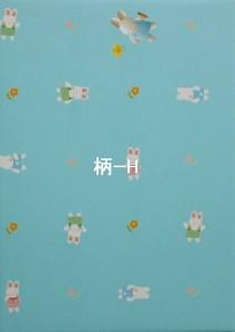 包装+熨斗orリボンオプション