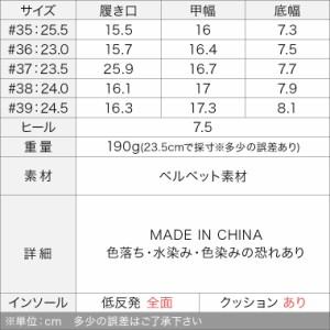 [予約※9/29〜発送予定]アンクルストラップ付きベルベットパンプス【salus11500】
