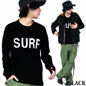 ニットセーター メンズ ニット セーター 全4色 ニットセーター SURF ロゴ ニット 防寒 通学 通勤 ◎8(eight) エイト 8