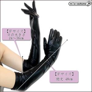 ■即納!特価!在庫限り!■ メタリック手袋単品 色:黒 ■コーディング手袋■