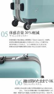 ポイント10倍 プロテカ エキノックスライトU エース スーツケース 80L 軽量 大型 L 00624