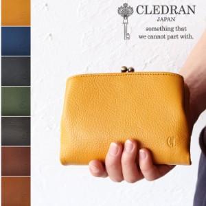 ポイント10倍 クレドラン 財布 CLEDRAN がま口財布 ノム パース ウォレット NOM PURSE WALLET 二つ折り ガマグチ 日本製 cl-2620