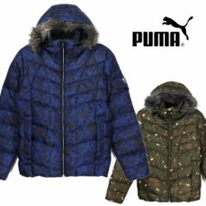 【送料無料】【大きいサイズあり】【小さいサイズあり】 PUMA プーマ メンズ ダウンジャケット 836082 アウター  No.0925_ts
