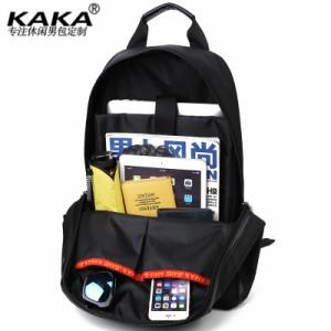 KAKA リュック リュックサック 大容量 通学 バックパック レディース メンズ ラップトップ デイパック ビジョン バック 北欧 通勤 男女