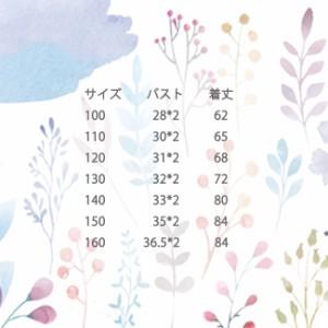 100-160cm【五色】 お花付き子どもドレス/ひな祭り/発表会/フォーマル/結婚式/ワンピ/お姫様/入学式入園式/お宮参り/フラワーガール