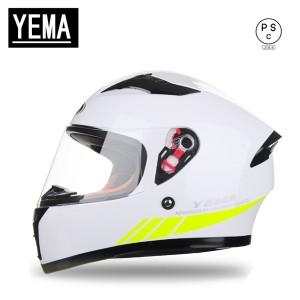 ヘルメット バイク用 フルフェイス バイクヘルメット   春 夏 秋 冬 男女共用ヘルメット PSC付き【送料無料】YEMA-832