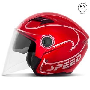 ジェット バイク ヘルメット バイク用 ダブルシールド  3/4ヘルメット ハーレー サングラス付き PSC付き【送料無料】 ANDES-B639