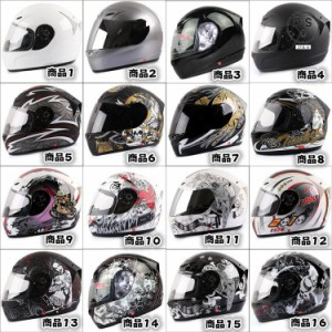 フルフェイスヘルメット バイク用 ヘルメット 男女共用ヘルメット 春 夏 秋 冬 PSC付き【送料無料】TK-112