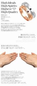 ペアリング ピンクゴールド K10 ゴールド 1号〜30号 ハイクラスセミオーダーメイド K10-004R-KS (OP)誕生石 刻印無料 /59,800円