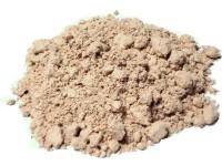 ムクナ豆粉末(黒品種100%) 250g