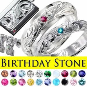 誕生石入れオプション お好きなアクセサリーに石入れができます 各月の誕生石 ジルコニア ハワイアンジュエリー STONE-1 338866