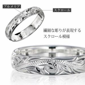 BOX付 刻印 送料無料 ペアリング ピンキー 指輪 セット ギフト 大きいサイズ カップル プレゼント 夫婦 ハワイアンジュエリー SR102P
