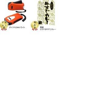 送料無料|ゴルフコンペ景品・カタログギフトセット |お1人ご予算1500円×5組(20名)様用合計30000円|賞品セット  |CC