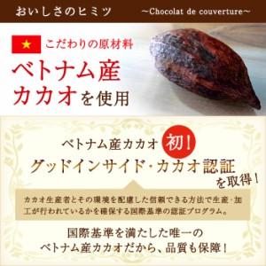 父の日 2018 チョコレート 割れチョコ1kgMIXセット Chocolat de couverture お試し クーベルチュール使用(lf)あす着