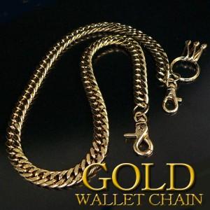 ★ゴールド ウォレットチェーン 財布 喜平 落下防止 盗難防止 おしゃれ かっこいい 【w52】