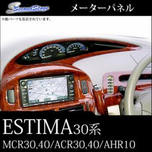 エスティマ30系(MCR30/40,ACR30/40,AHR10系対応) メーターパネル [インテリアパネル/カスタムパーツ]