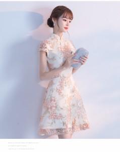 960139dfa205f 超可愛い 復古 チャイナドレス風 パーティドレス ミニドレス ワンピース ショート 結婚式 二次会 発表会 オーダーサイズ可能 D086a