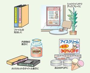 カラーレーザープリンター/コピー用 フィルムラベル(光沢ホワイト)〈紙セパレーター使用〉 A4/50枚入