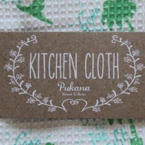 【キッチン雑貨】 翌日出荷 キッチンクロス2枚セットA パームツリー グリーン マリン雑貨 ナチュラル 綿 インド