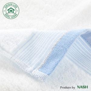 バスタオル 銀糸グラデーションヘム 看板商品