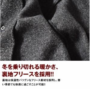 モッズコート メンズ コート ショート ミリタリー フリース 秋 グレンチェック カモ柄 迷彩 ストリート