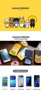 (先払いのみ) 韓国グッズ KAKAO FRIENDS(カカオフレンズ) カラー ダイアリー GALAXY ケース(25種1択)