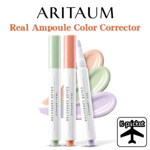 【代引き不可、韓国直送】 韓国コスメ <ARITAUM> Real Ampoule Color Corrector (カラーコレクター コンシーラー/全3色1択)