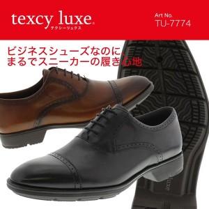 ビジネスシューズ TEXCY LUXE テクシーリュクス ビジネスシューズ TU-7774-CP