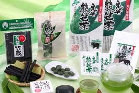 えぞ熊笹茶ティーパック2g16パック入り 送料無料/ダイエット/クマササ/クマザサ/青汁/クロロフィル/アミノ酸