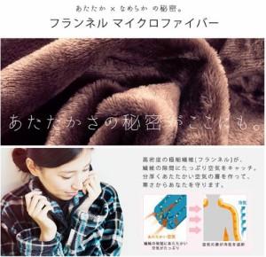 着る毛布 ルームウェア 部屋着 レディース メンズ もこもこ 冬 カップル ペア あったか 毛布 fondan  FDRM-054 送料無料