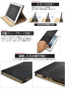 新しいiPad・iPad2用 カラークロコダイルデザインケース タブレットケース スタンド付き!
