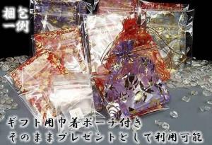 天然石 水晶 バラ 8mm グリーン ジェード オシャレ ブレスレット