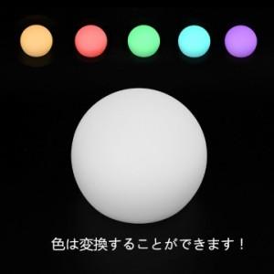 ★ 虹のように光の色が変わる ムード・ランプ照明  ★
