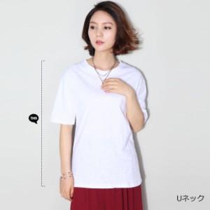 【送料無料】美ゆる!無地/ロゴスラブTシャツ Tシャツ 無地 半袖