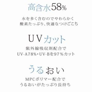 プライムワンデー1箱30枚入り 含水率:58% うるおってぷるぷる PRIME 1DAY UV加工 クリアコンタクトレンズ 近眼 透明