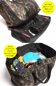 【同時購入専用】※単品購入不可 ブーツポケット付きビックトートバッグ VOICE/VO-503