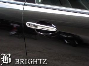BRIGHTZ アテンザセダン GH メッキドアハンドルカバー ノブ アドバンストキー対応 フルカバータイプ  PCP-120-YMS