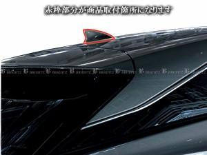 BRIGHTZ レクサス RX450h 10 15 16 メッキアンテナカバー Tタイプ   HOA-888-IIN