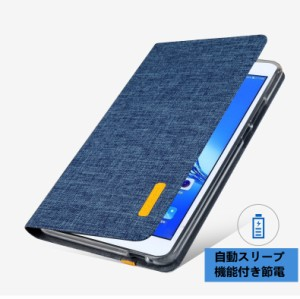 ビジネス風 シンプルiPad2/iPad3/iPad4/iPad Air1/iPad Air2用手帳型デニムレザーケーススタンドカバー【F350|F413】