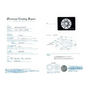 Dカラー SI2 エクセレントカット プラチナPT999 0.7ctダイヤモンドペンダント/ネックレス 鑑定書付き(中央宝石研究所) 日本製 天然石