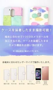 【送料無料】スマホケース 手帳型 各機種対応 FREETEL REI Huawei honor 8 Huawei P9 Lite ZTE Blade V580 Acer Liquid Z530 SIMフリー