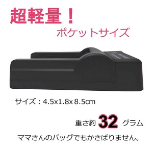 Panasonic  DMW-BCG10/DMW-BCF10/DMW-BCJ13 急速互換充電器USBチャージャー DMW-BTC1/DMW-BTC2/DMW-BTC5