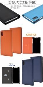 iPhoneX 本革ケース 手帳型(横開き) シープスキン レザーケース アイフォンX用 フラップなし カバースタンドケース スマホケース