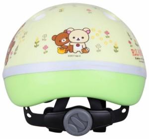 ヘルメット リラックマ