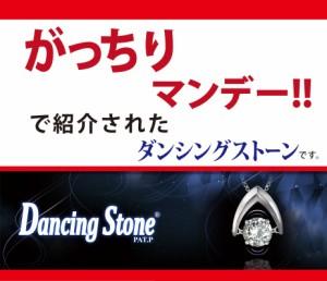 クロスフォーニューヨーク「Dancing Mother」 NYP-536 揺れるダイヤ シルバー925 ネックレス 送料無料