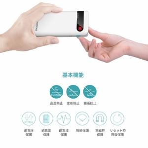 10,400mAhモバイルバッテリー ROMOSS Sense 4P 急速 スマホ充電器 携帯充電器