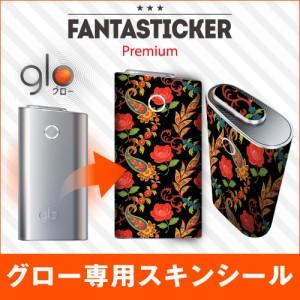 glo グロー Fantastick Fashion Sticker Premium for glo Flower  スキンシール 花柄 フラワー ケース カバー